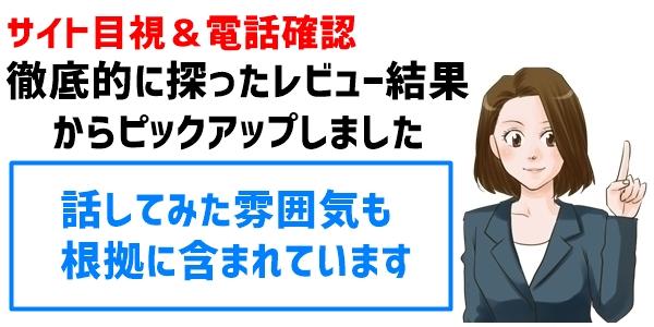 【2020年】小学生おすすめオンライン家庭教師ベスト3